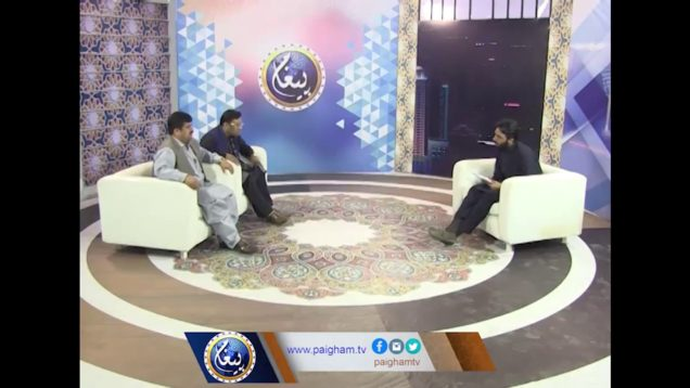 Paigham Special 4-5-2018