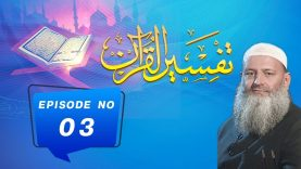 Tafseer ul Quran | Dr Hamad Lakhvi | EP03 | Paigham TV Official