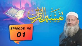 Tafseer ul Quran | Dr Hamad Lakhvi | EP02 | Paigham TV Official
