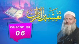 Tafseer ul Quran | Dr Hamad Lakhvi | EP06 | Paigham TV Official