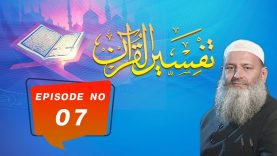 Tafseer ul Quran | Dr Hamad Lakhvi | EP07 | Paigham TV Official